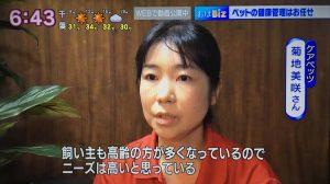 NHKおはよう日本01